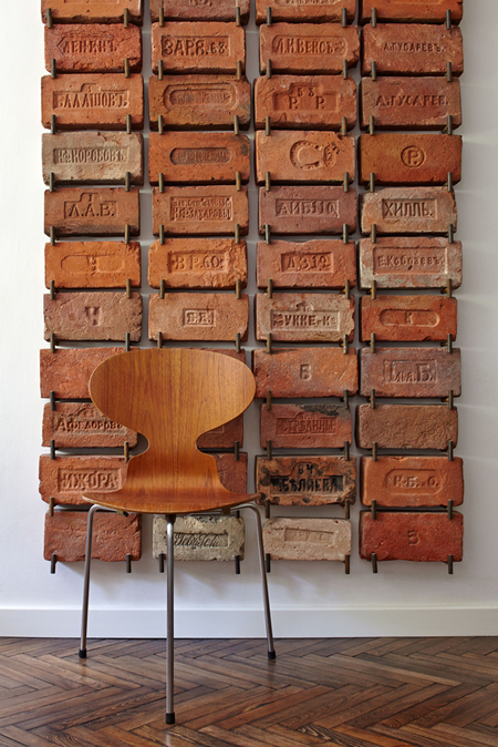 fabulous brick collection - featured on Living Vintage's Friday Favorites. Pop on over to see our other 7 picks for this week